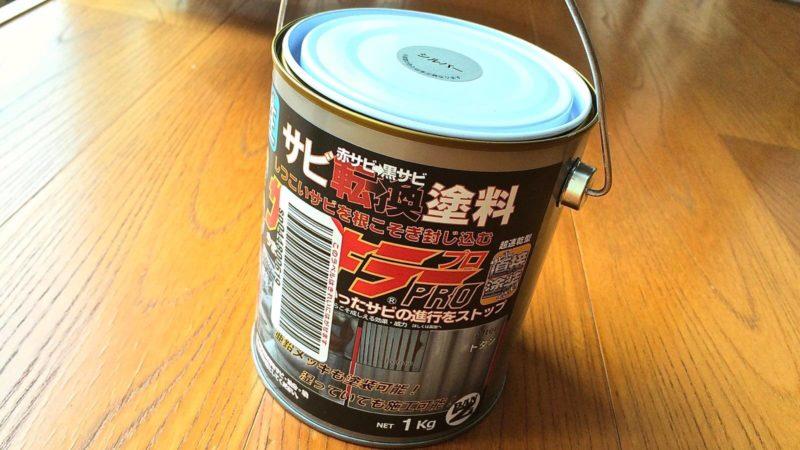 [0143] MR2復活計画『その16』車のサビ取りにはサビキラー プロが超おすすめ!!