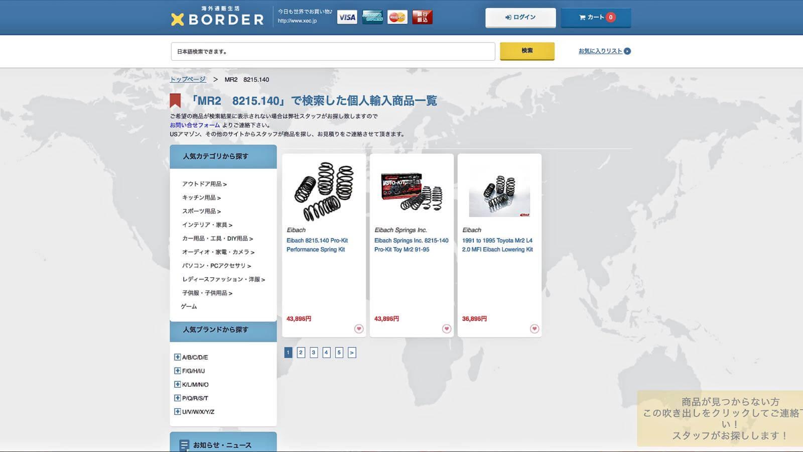 0145 MR2 Restore Plan  Part 18 06 XBORDER Border purchase screen