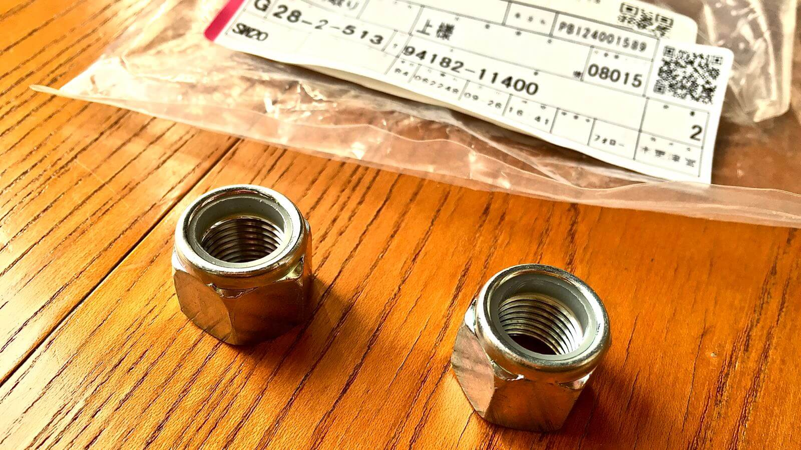 0146 MR2 Restore Plan  Part 19 14 SW20 Rear shock nut part number = 94182 11400