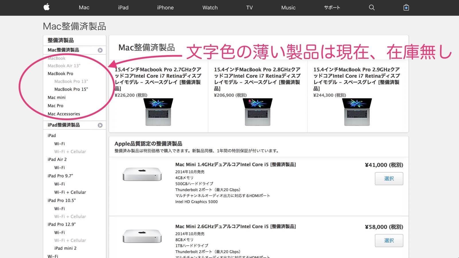 0202 Apple maintenance item Quality MacBook 2017 12inch 002