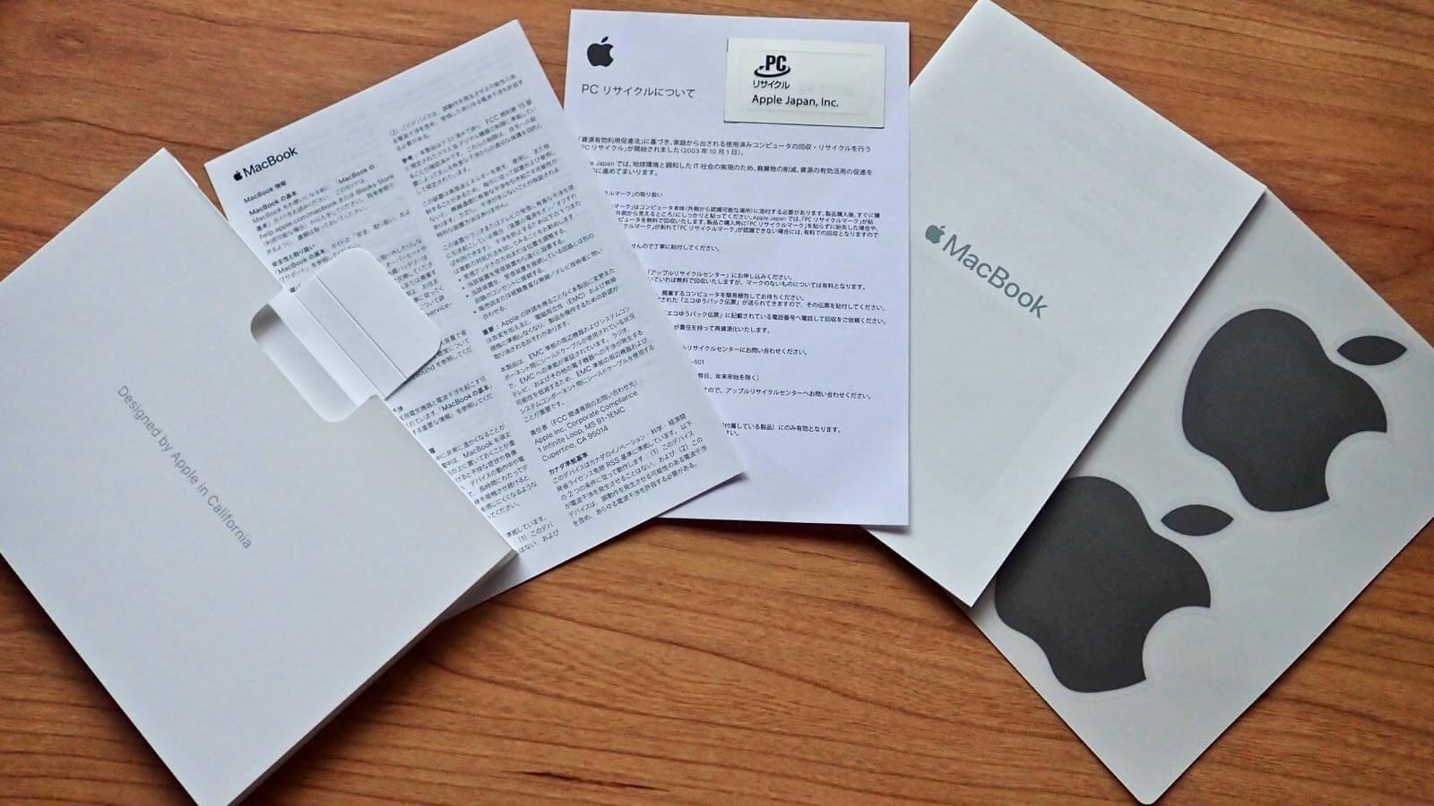 0202 Apple maintenance item Quality MacBook 2017 12inch 017