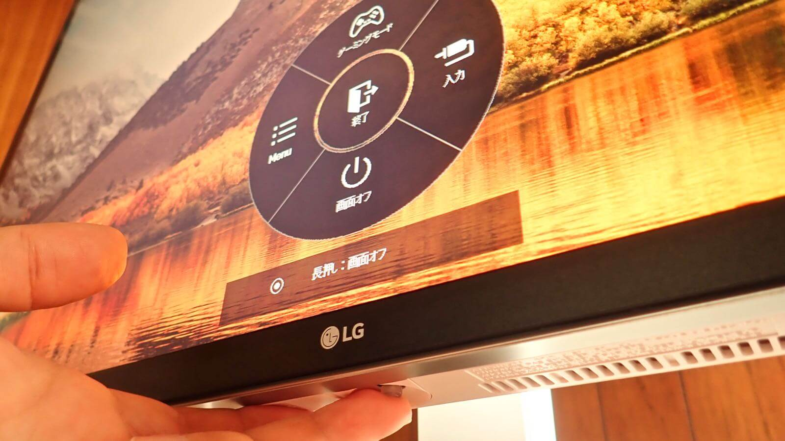 0203 LG 27UD 88  W  27 inch 4K monitor review 18