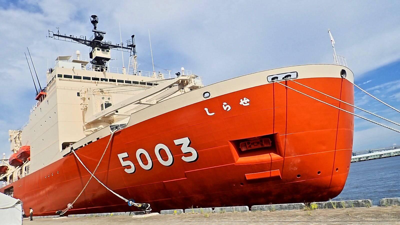 [0205] 『南極観測船 しらせ』を見学に行こう!!『その1』大さん橋 送迎デッキから見る、しらせに大興奮!!