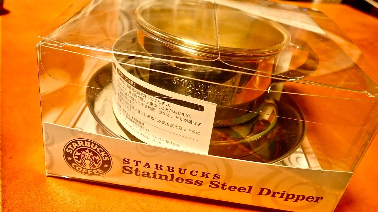 0008 Starbucks Stainless Steel Dripper  01