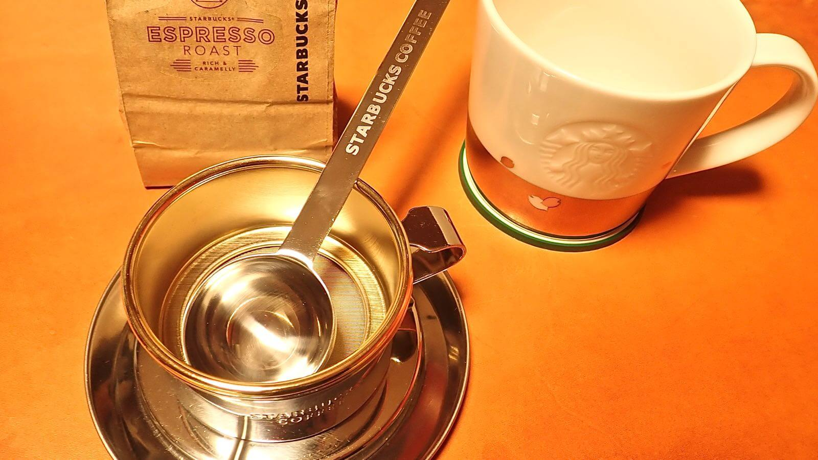 0014 Starbucks Stainless Dripper How to make delicious coffee 14
