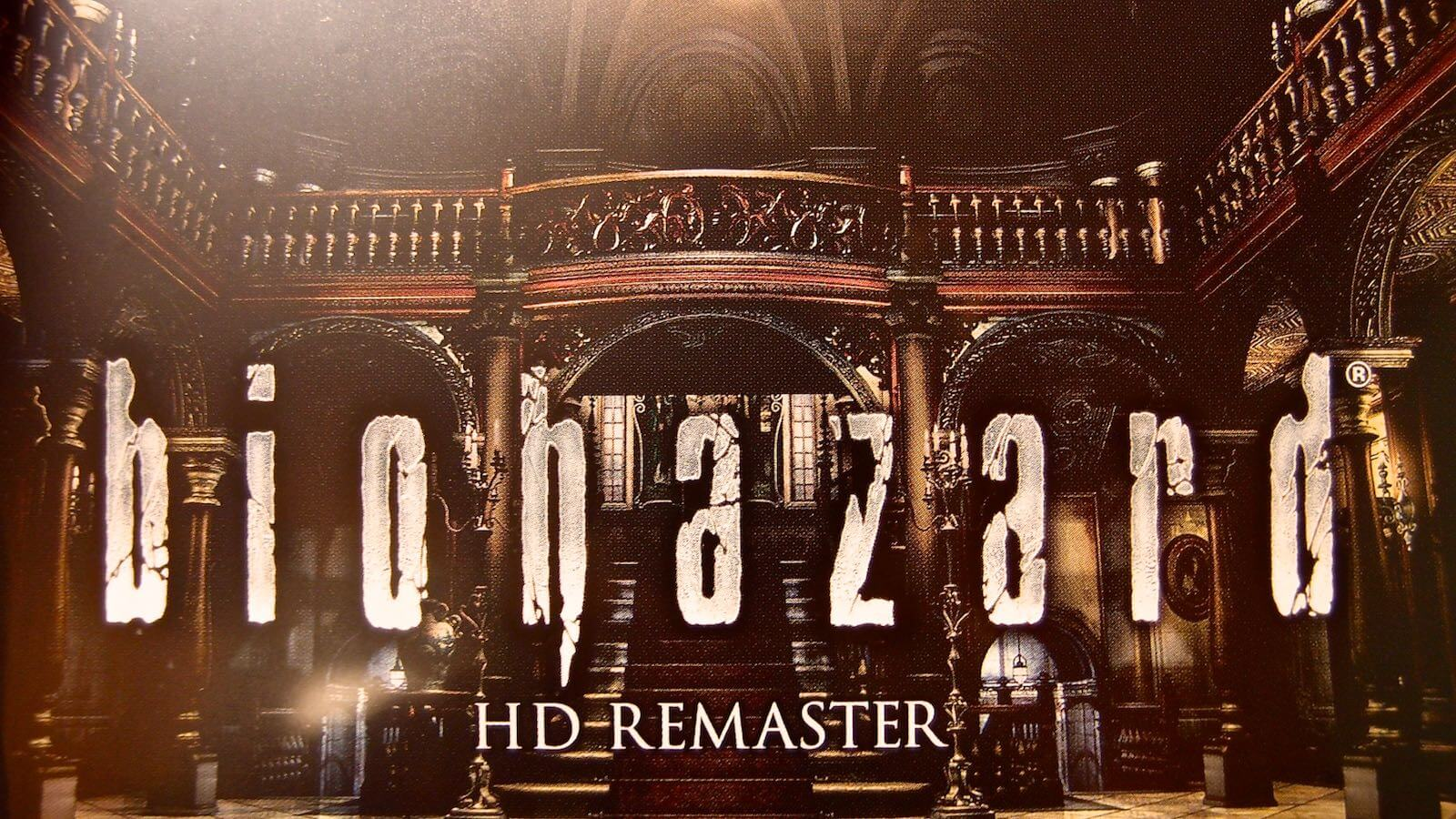 0112 Baiohazad HD Remaster Collector s Complete Edition 01