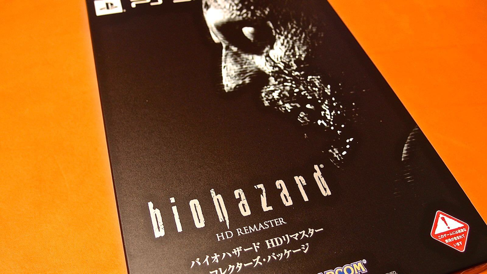 0112 Baiohazad HD Remaster Collector s Complete Edition 03