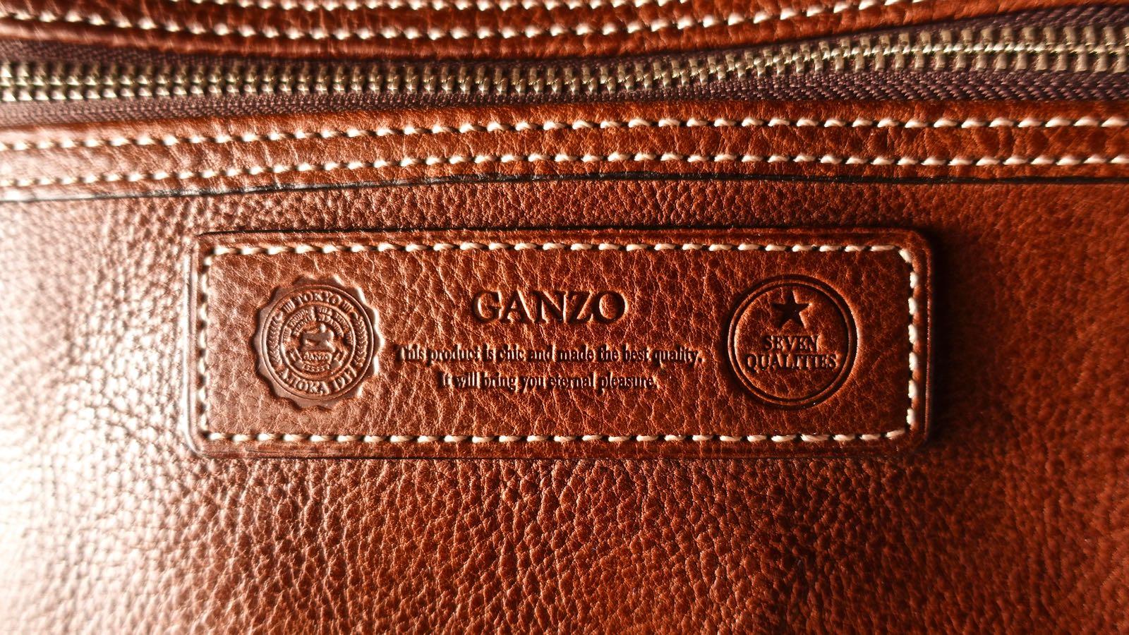 0047 Ganzo Seven Quality Navigator Back 03