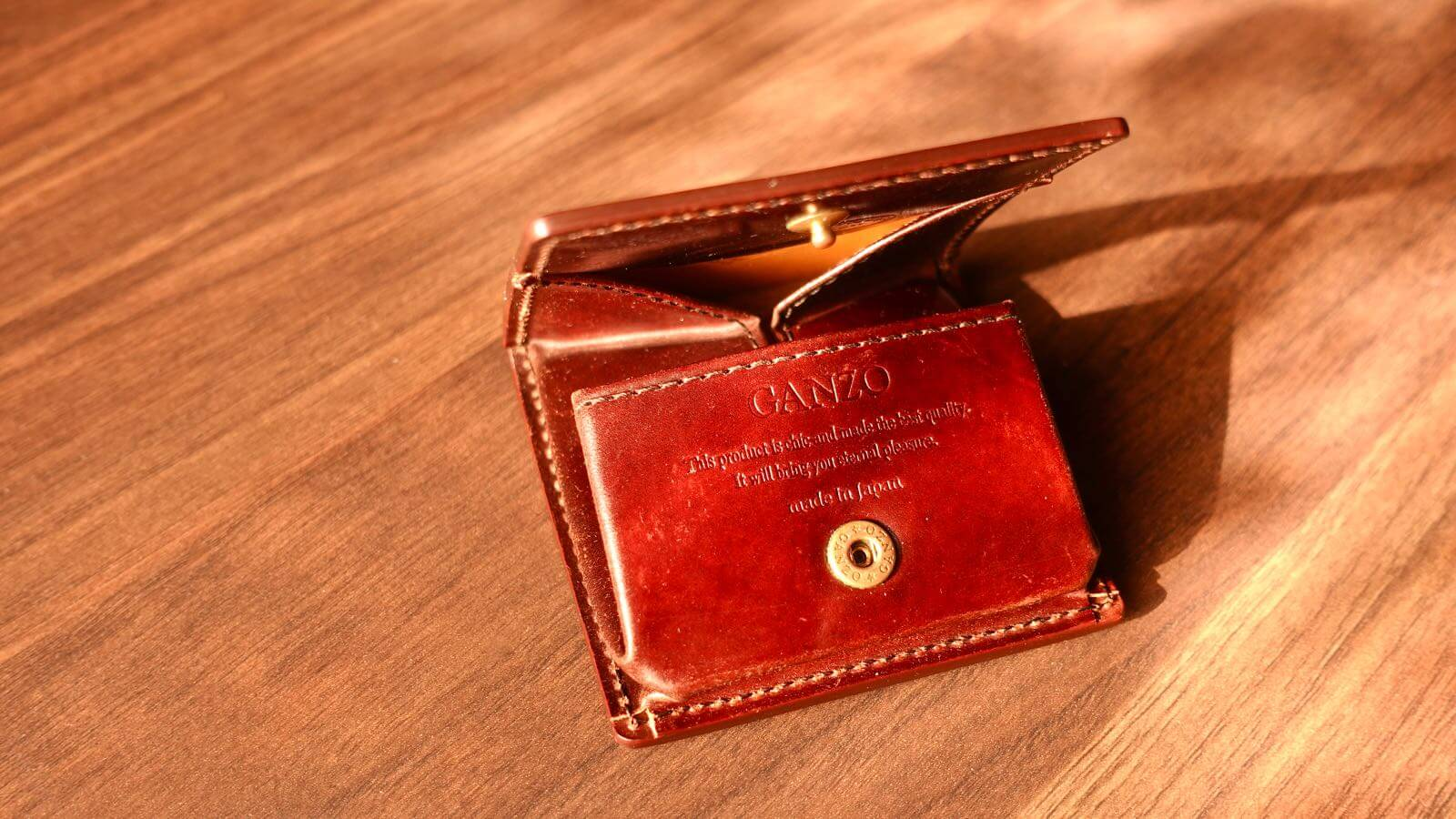0057 Ganzo ShellCodevan box coin purse 03