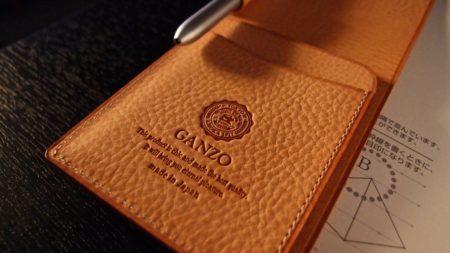 [0098] Ganzoシンブライドルの手帳は内側も美しい (ミネルバ・ボックス)