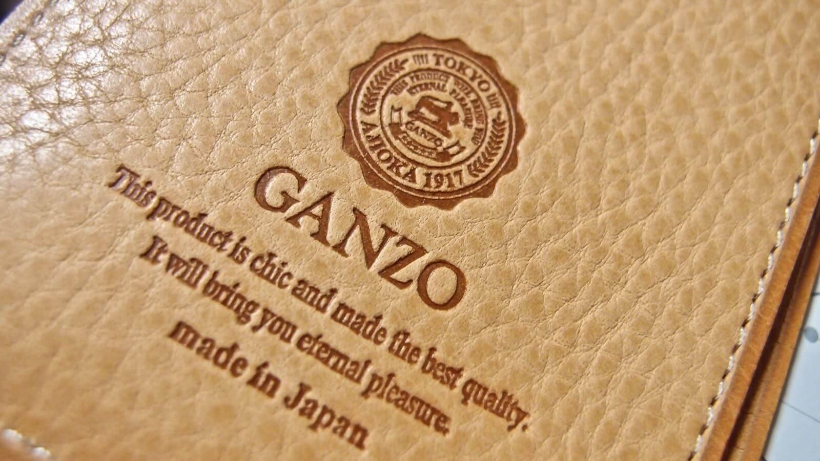 0097 Ganzo note cover liner Badarassi carlo minerva box 03