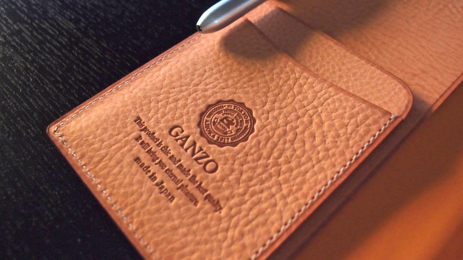 0097 Ganzo note cover liner Badarassi carlo minerva box 05