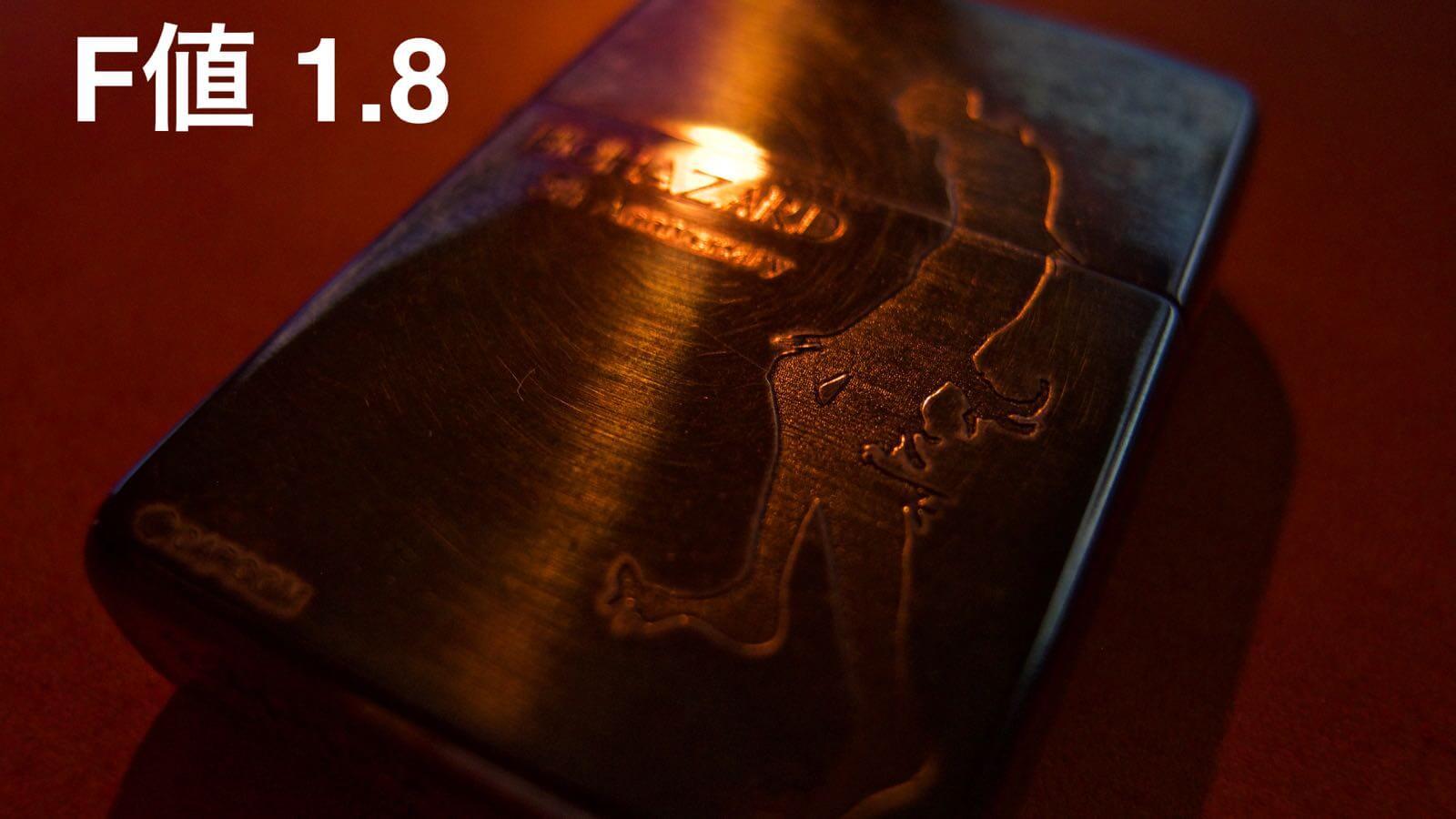 0064 Olympus XZ 1 Review 03