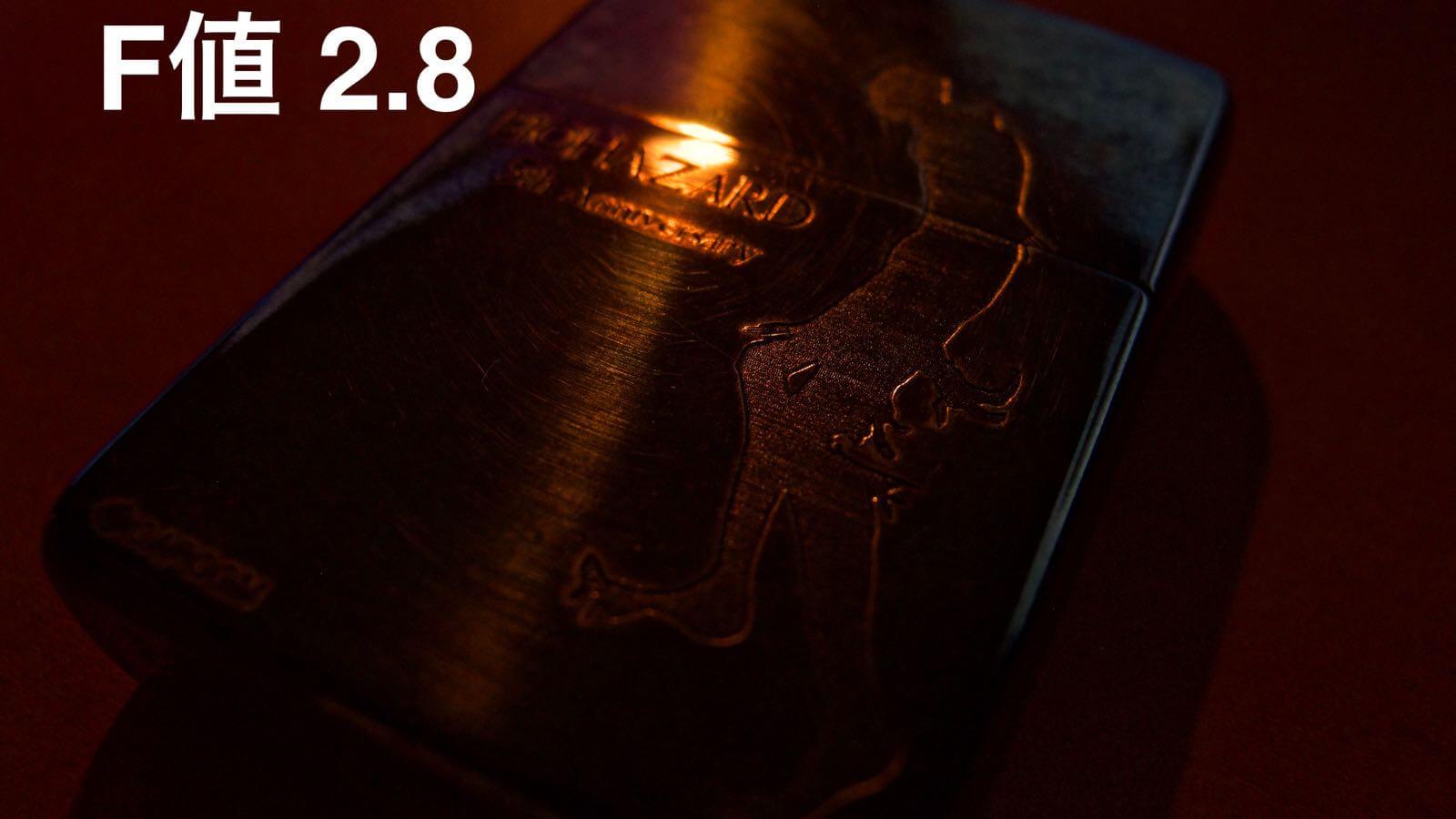 0064 Olympus XZ 1 Review 04