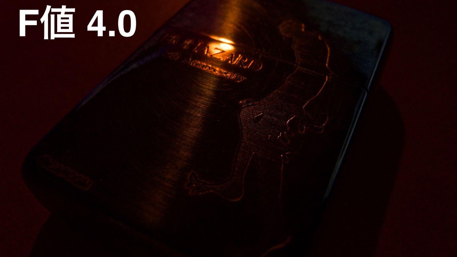 0064 Olympus XZ 1 Review 05
