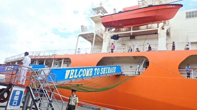 [0206] 『南極観測船 しらせ』を見学に行こう!!『その2』しらせへ潜入!! 船内の様子を徹底紹介!!