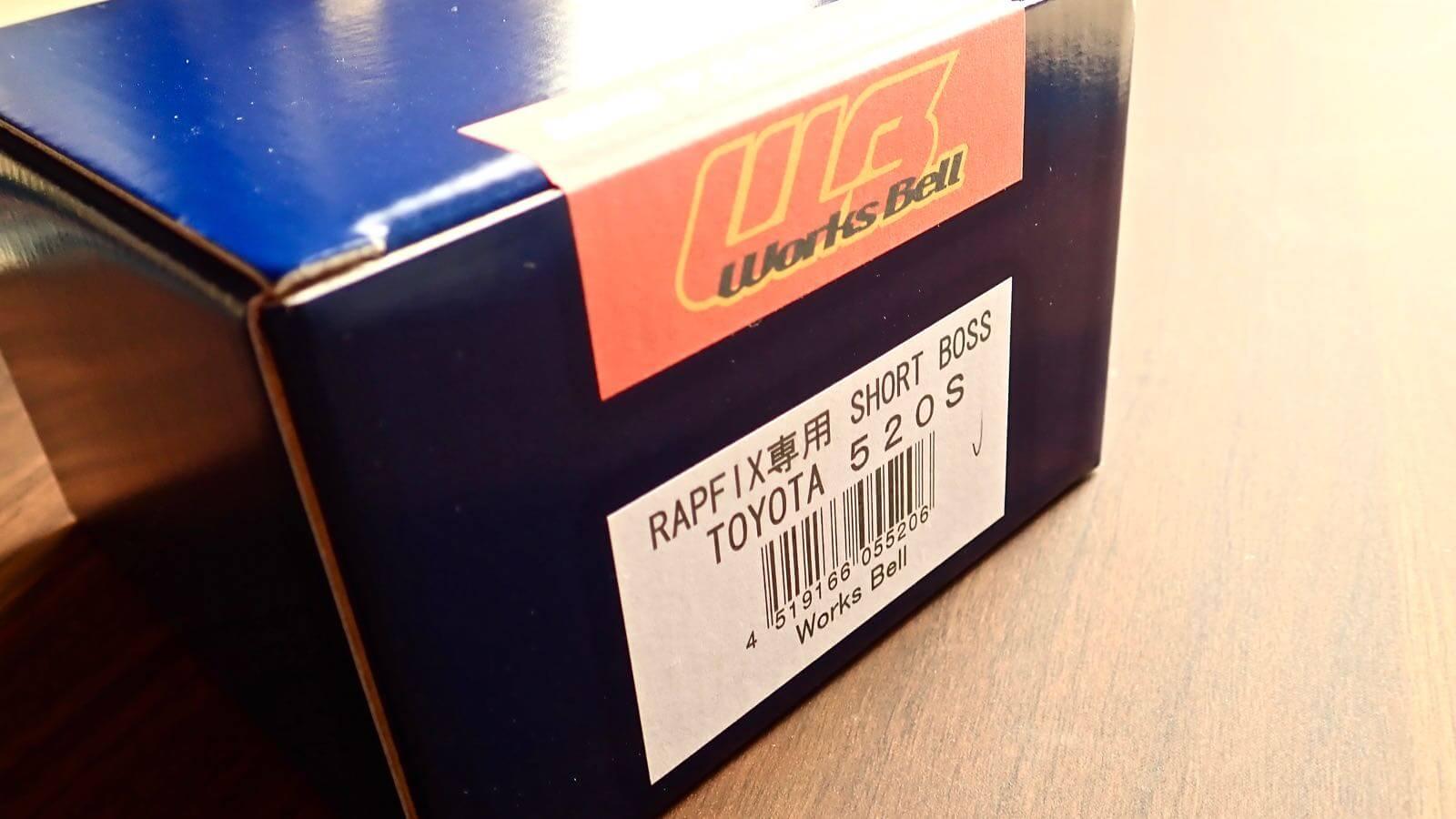 0207 MR2 Works Bell Rapfix2 installation method 04