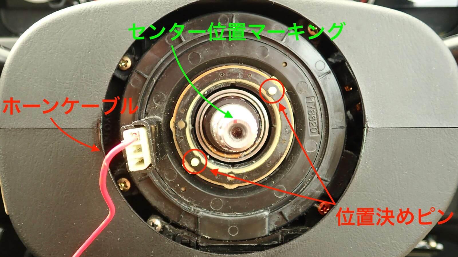 0207 MR2 Works Bell Rapfix2 installation method 16