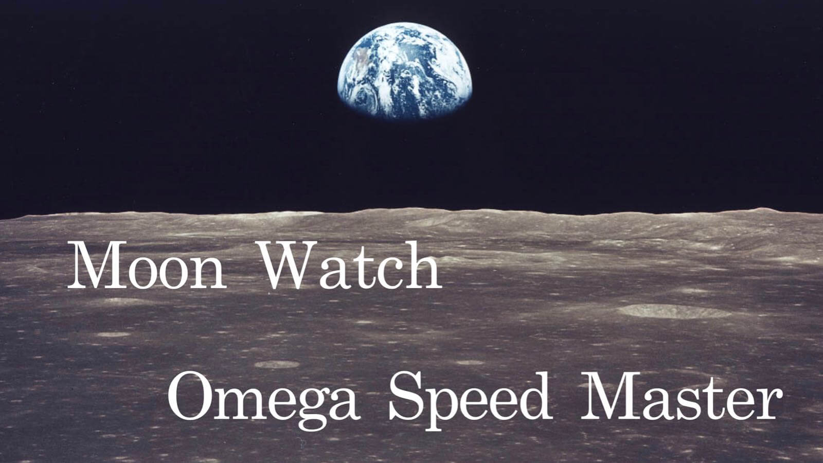 0029 The first watch I went to the moon  Omega Speedmaster story 01