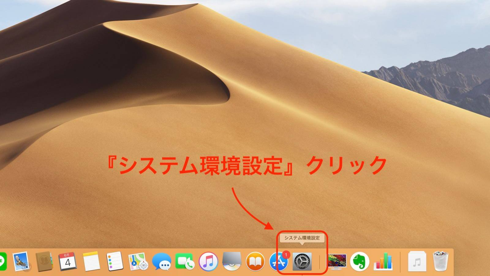 0211 How to set the display resolution of Mac 01
