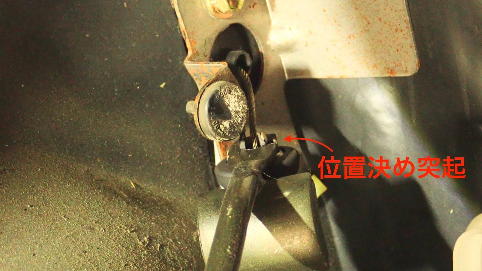 0214 Toyota genuine Aluminum pedal installation method 25