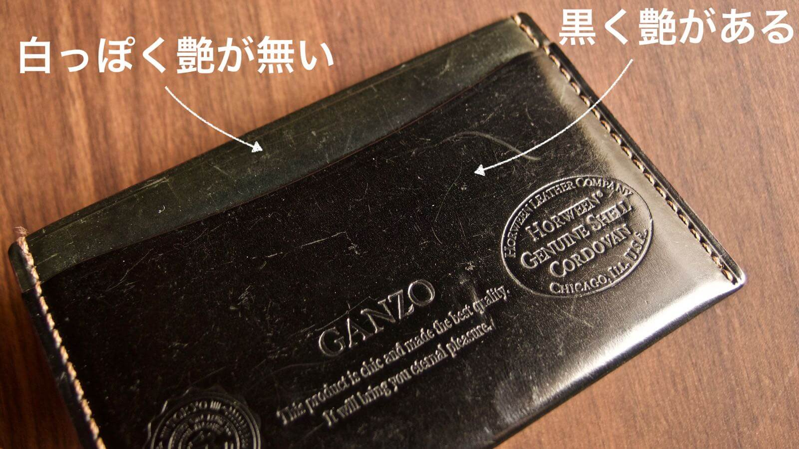 0037 Ganzo Shell Code Bank Business Card Holder 5 Years Aging 04