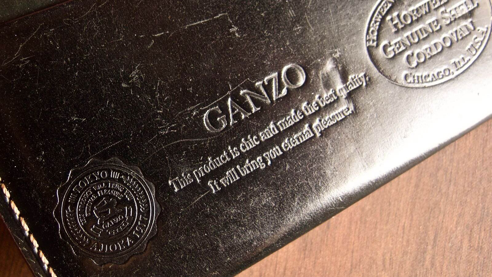 0037 Ganzo Shell Code Bank Business Card Holder 5 Years Aging 05