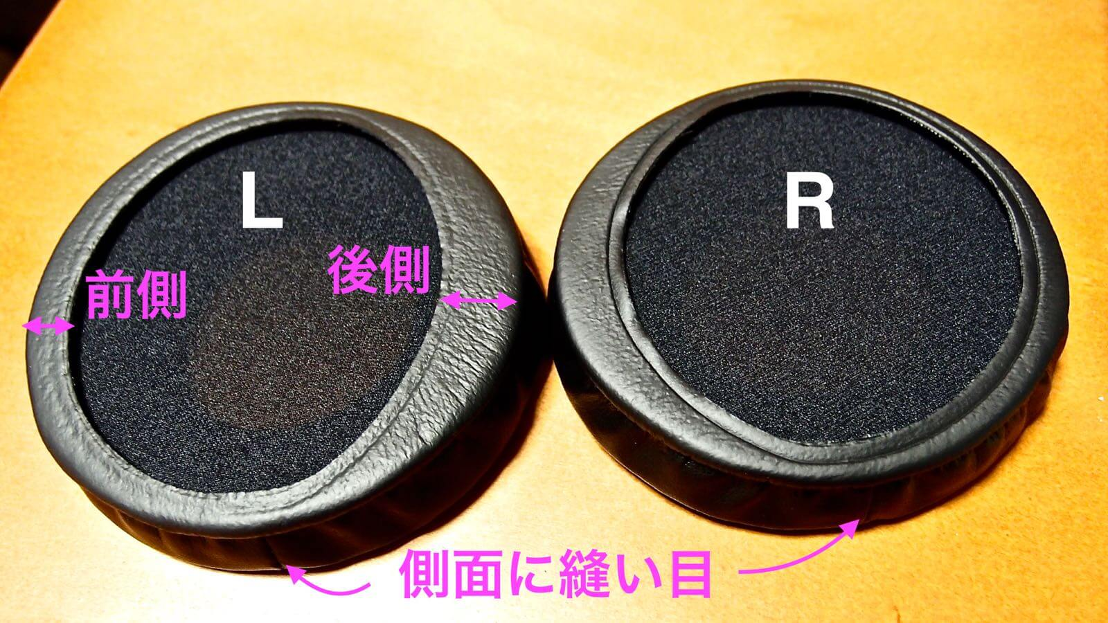 0079 HP W1000 Ear Pad Replacement Method 10