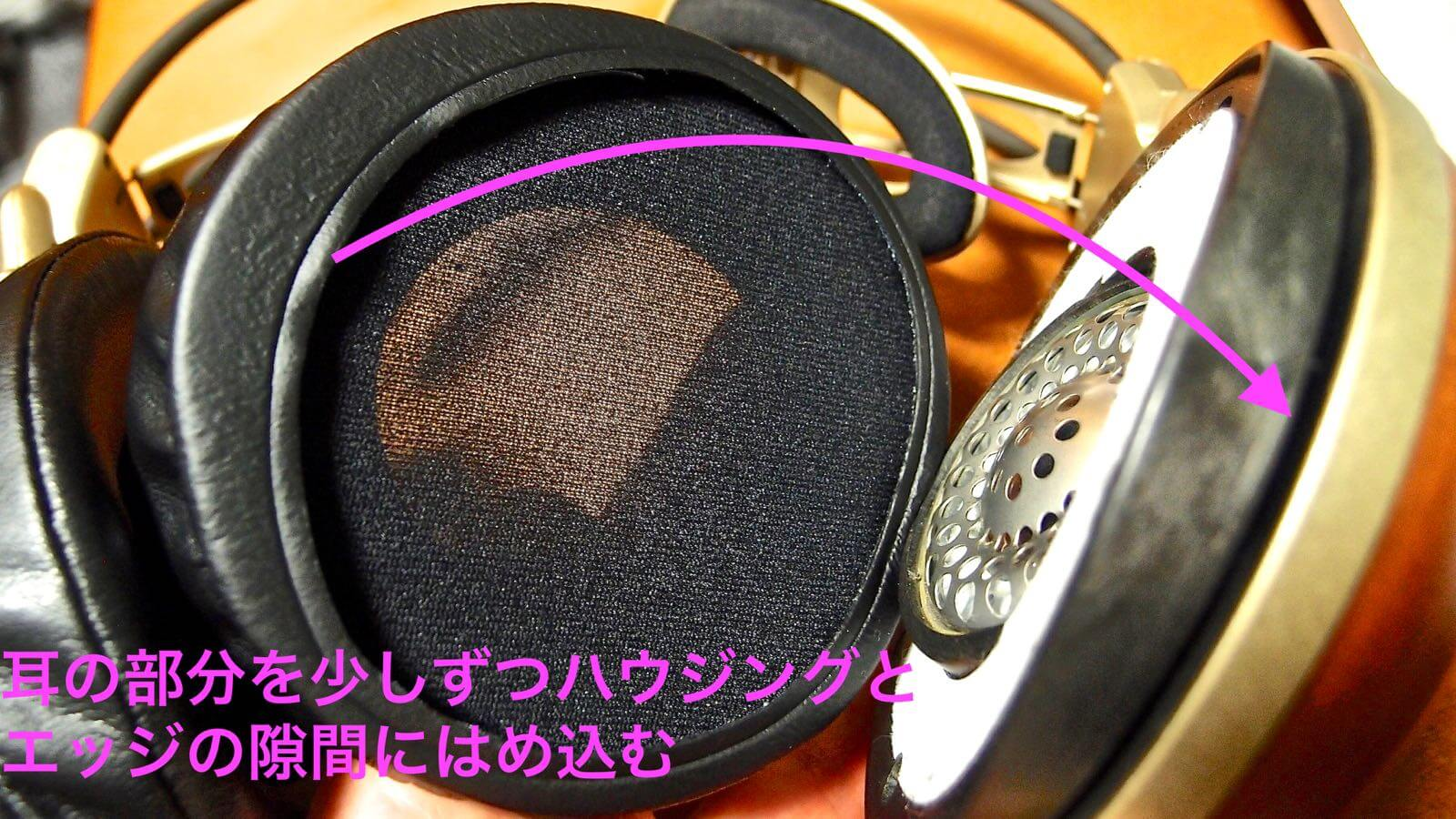 0079 HP W1000 Ear Pad Replacement Method 11