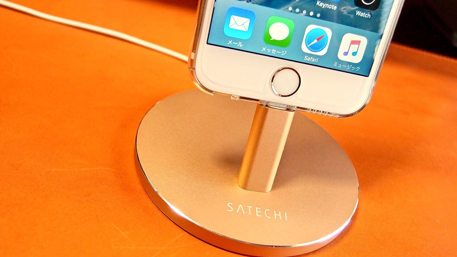 0166 Satechi iPhone Charging Stand Review  26