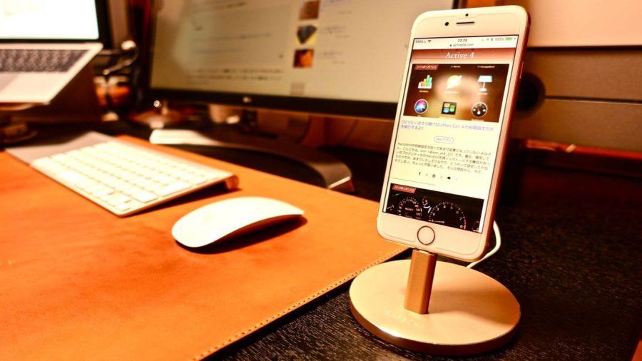 [0166] デスク周りをお洒落にする iPhone充電器 Satechiアルミニウム充電スタンドをレビュー!!