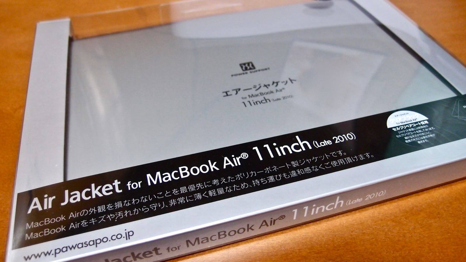 0060 Air Jacket for Macbook Air11inch Review 01