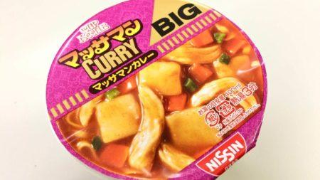 [0113]  甘辛がたまらない!! 本格タイカレー味が楽しめるマッサマンカレーヌードル