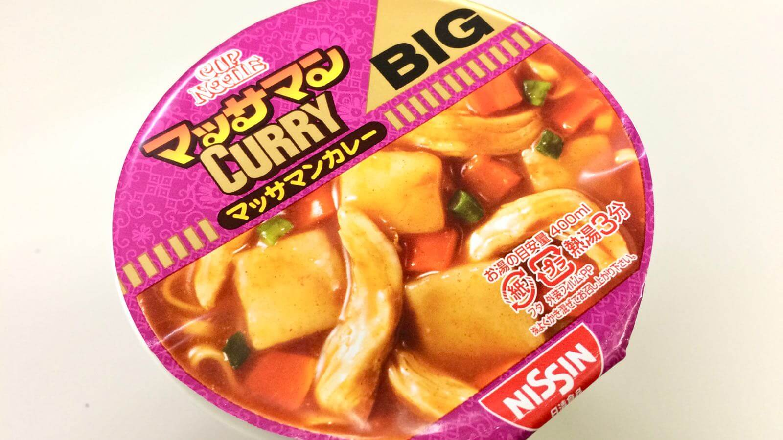 0113 Matsaman curry CupNoodle 01
