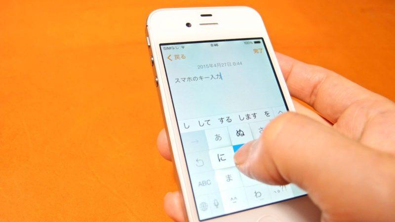 [0121] キー入力が苦手な人に朗報!? 音声で簡単にテキスト文章を作成するアプリ Dragon Dictaion