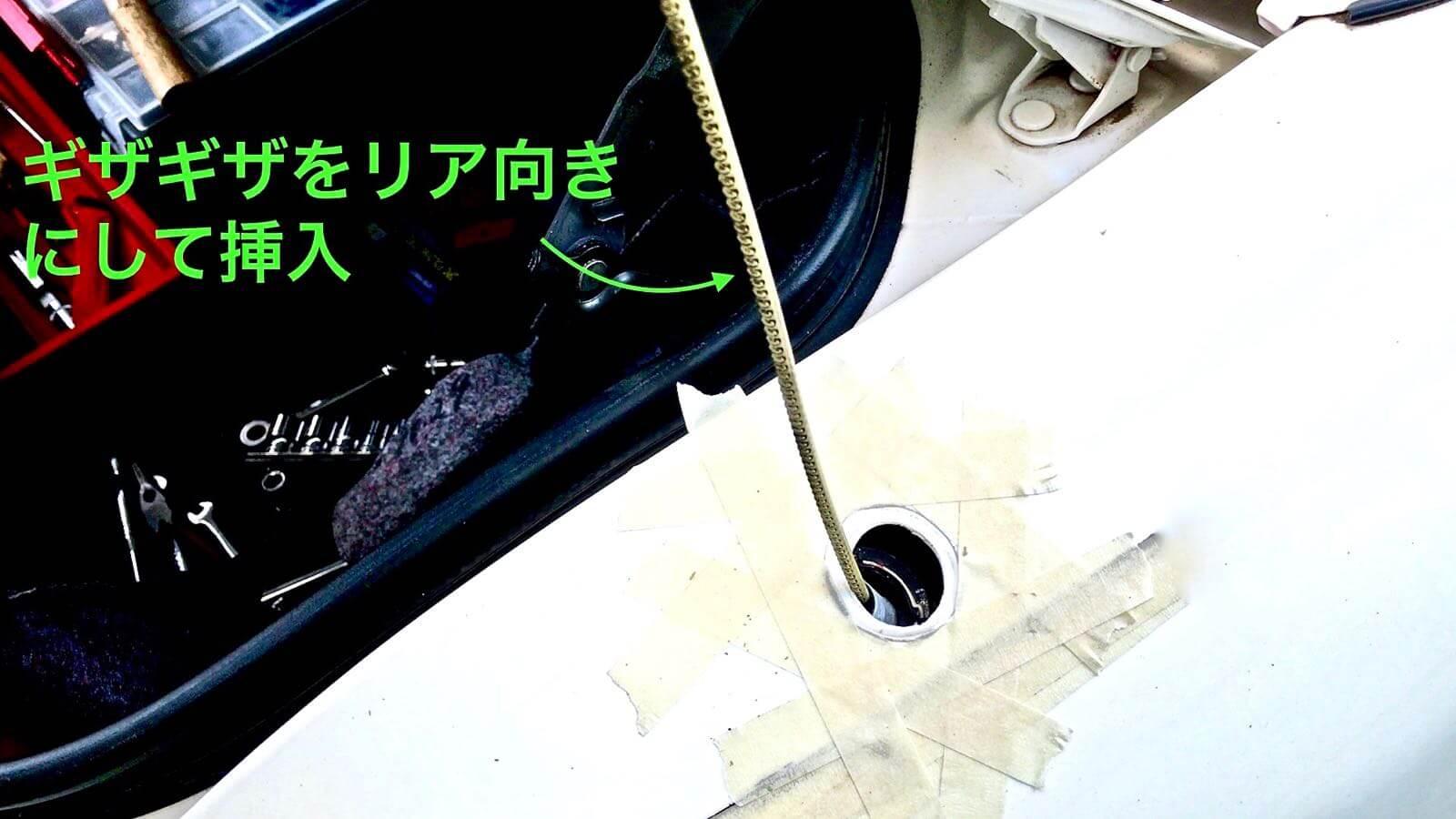 0150 MR2 Restore Plan  Part  23 Automatic antenna repair 19