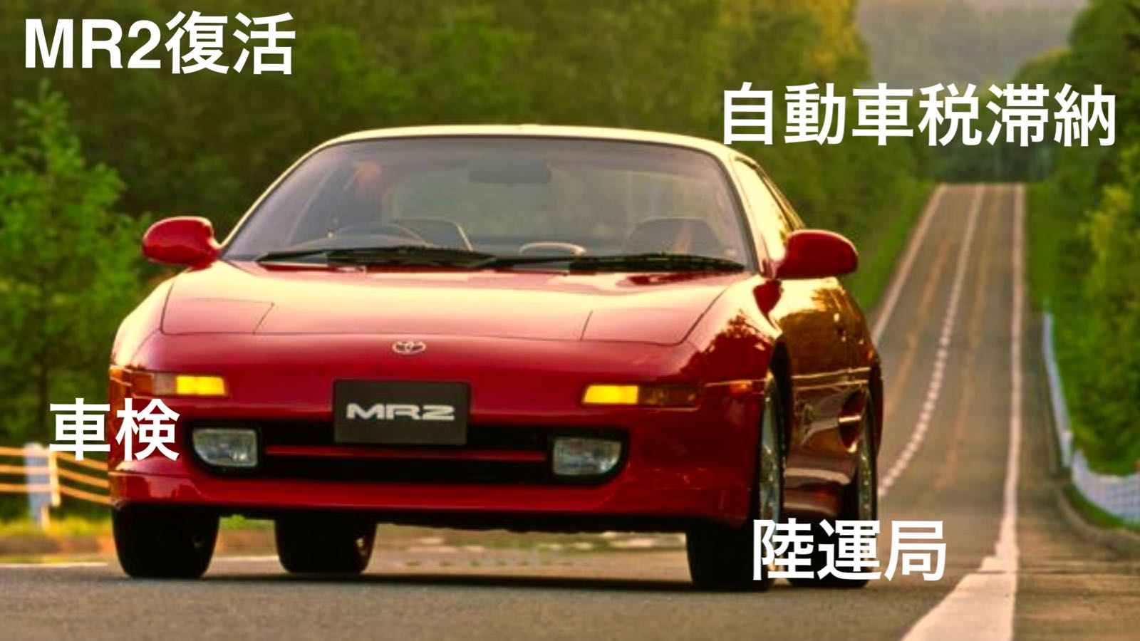 0153 MR2 Restore Plan  Part 26 Eye catch image