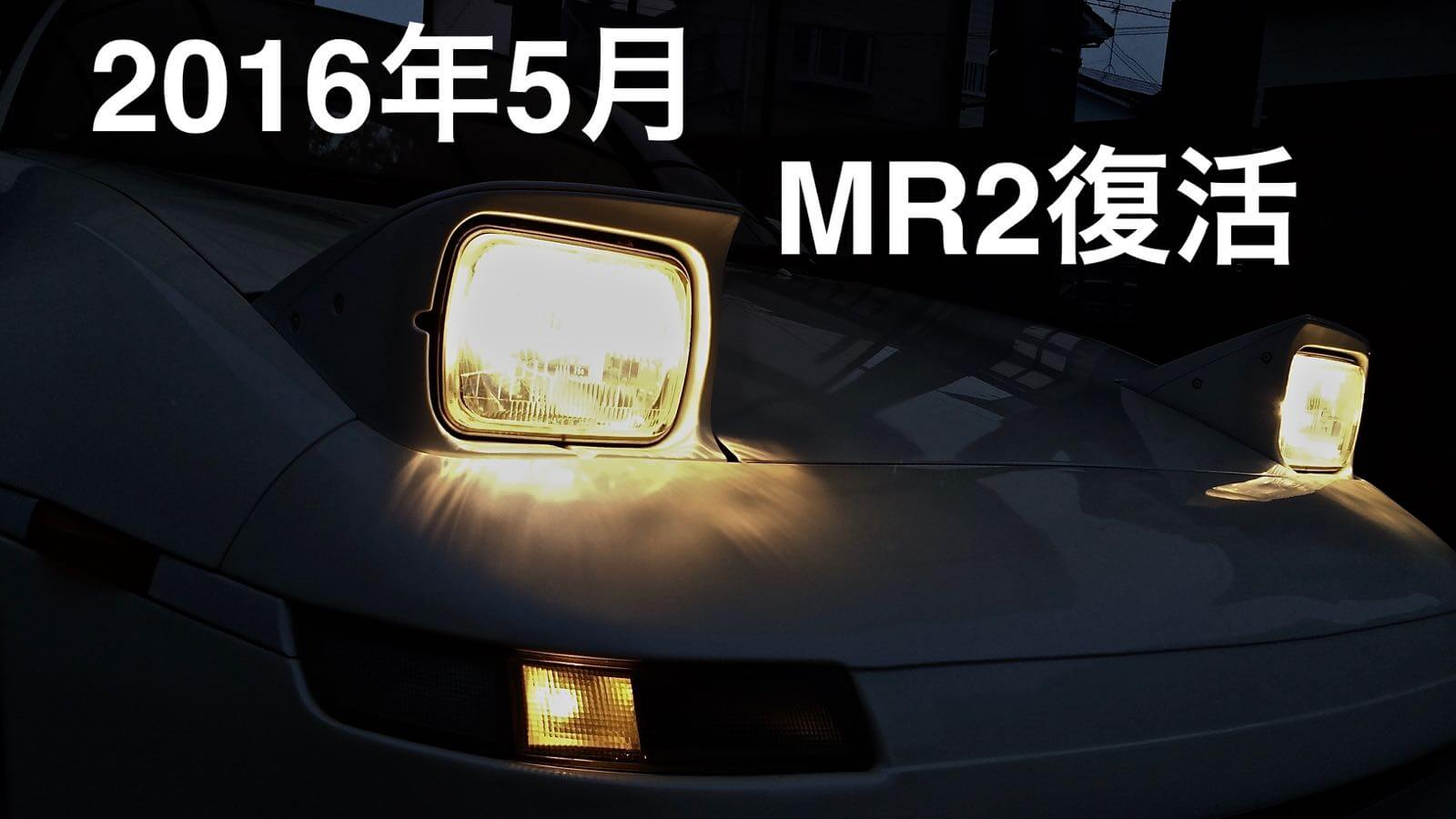 0155 MR2 Restore Plan  Part 28
