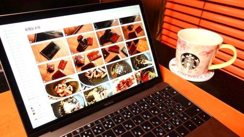 [0158] Macの写真の管理 (日付順設定・グループ分け)にはスマートアルバムが超便利!!