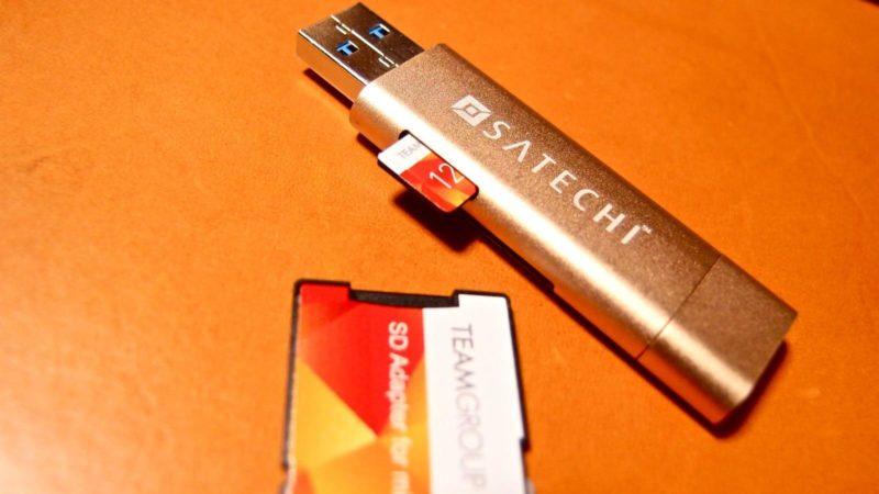 [0164] 今後のMacbookの必需品!! Satechi アルミニウム Type-C USB 3.0 Micro/SDカードリーダをレビュー!!