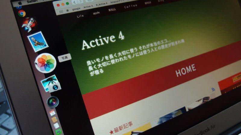[0169] Mac アプリのミス起動を防ぐ!! Dockの位置の移動と隠す方法