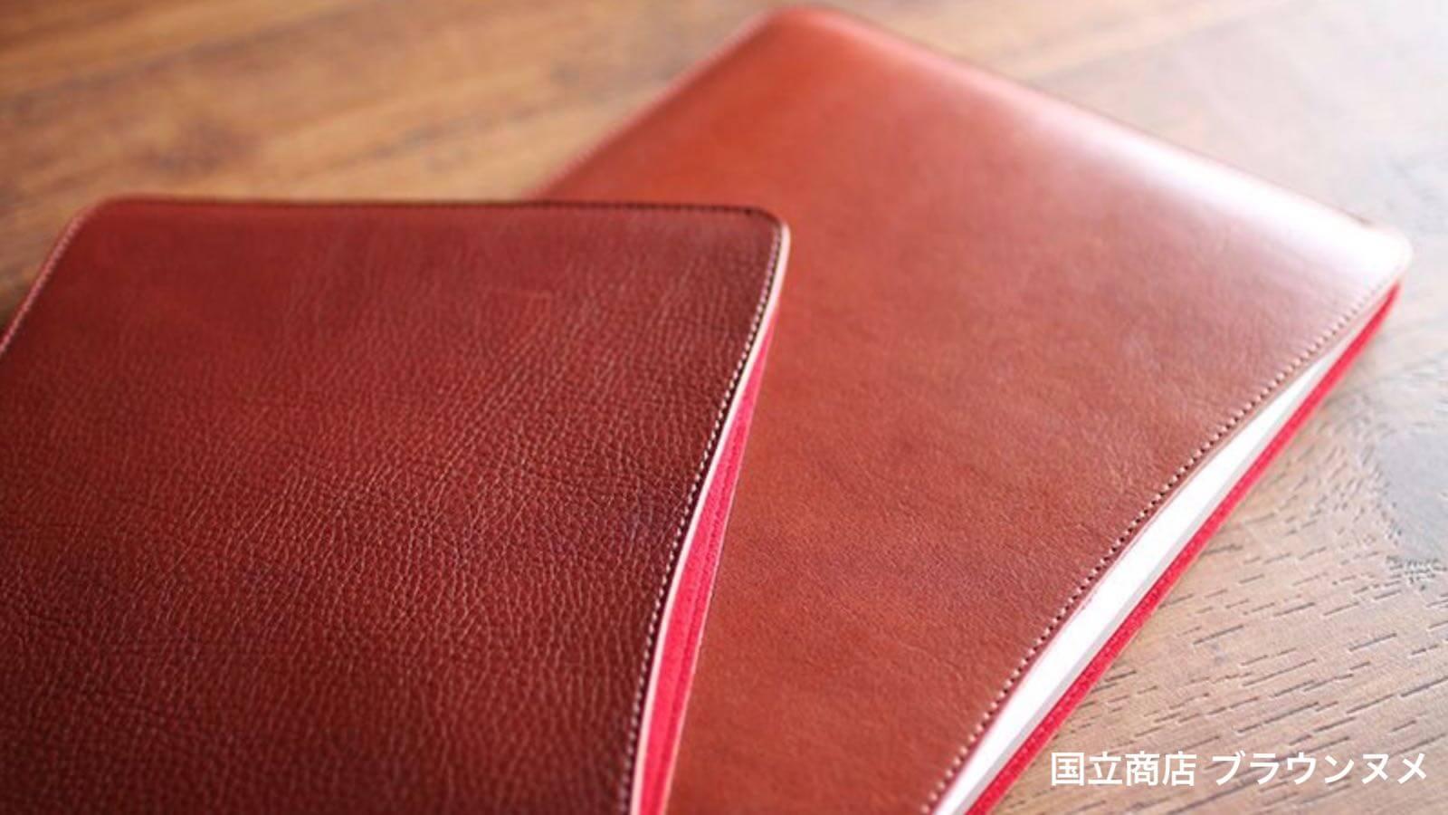 0216 Macbook  apple sleeve 03