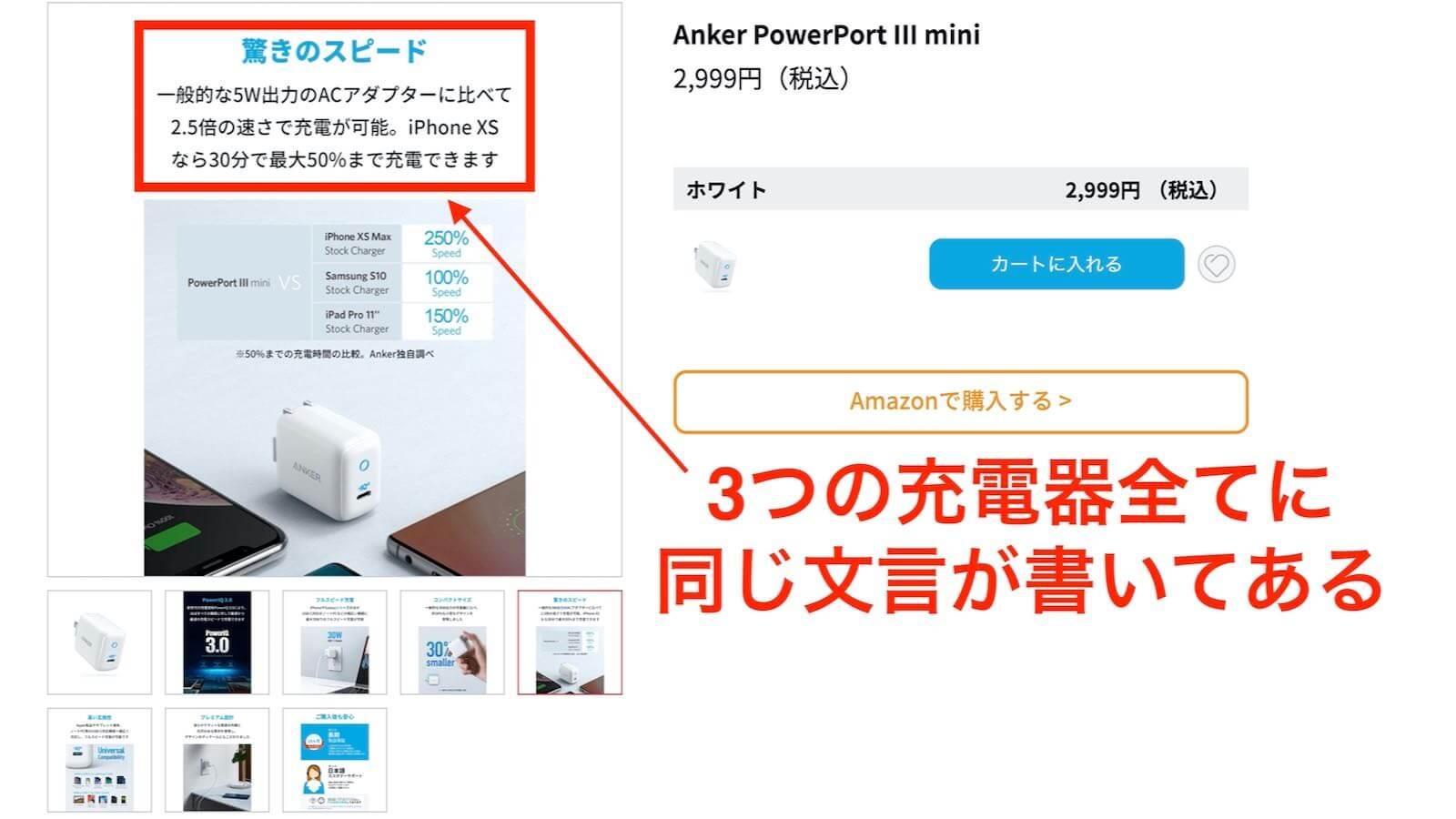 0219 Anker PowerPort III mini review 08