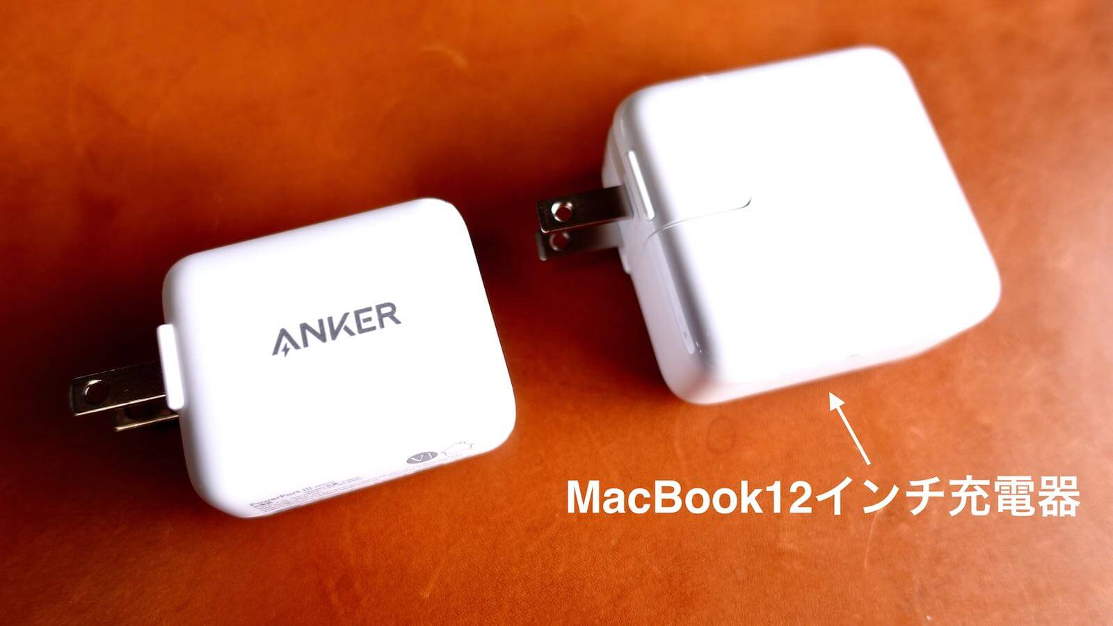 0219 Anker PowerPort III mini review 16