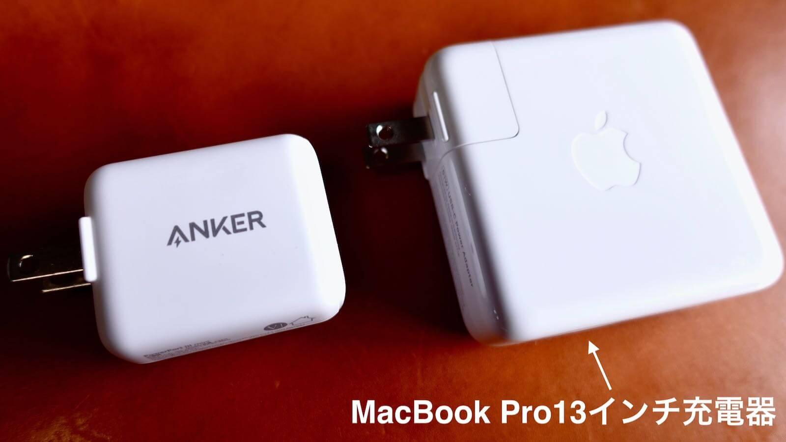 0219 Anker PowerPort III mini review 17