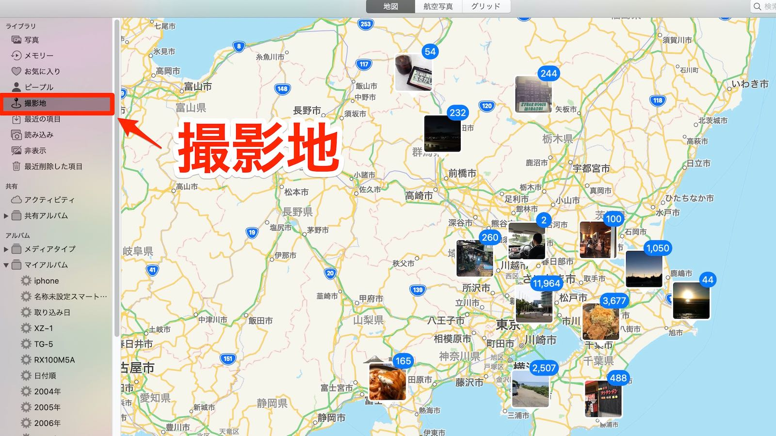 0221 Search images captured on your iPhone or Mac in one shot 04