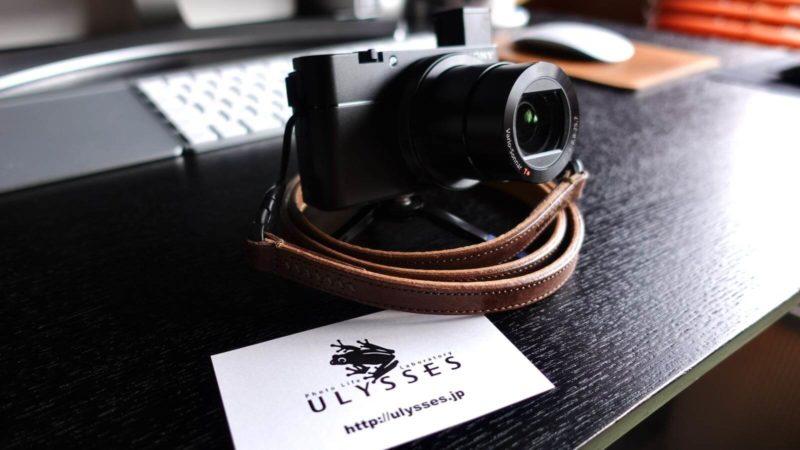 [0225] SONY RX100M5Aにぴったりなカメラストラップ ユリシーズ セルペンテをレビュー!!