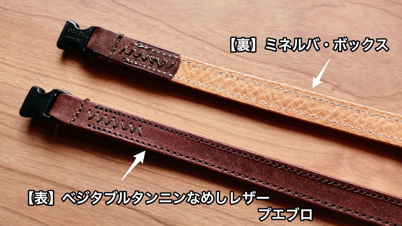 0225 Camera strap ULYSSES Review 13