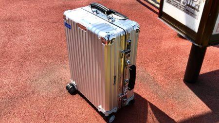 [0227] 機内に持ち込める RIMOWAのスーツケースCabinの購入を検討!!  10種のモデルを徹底比較 !!