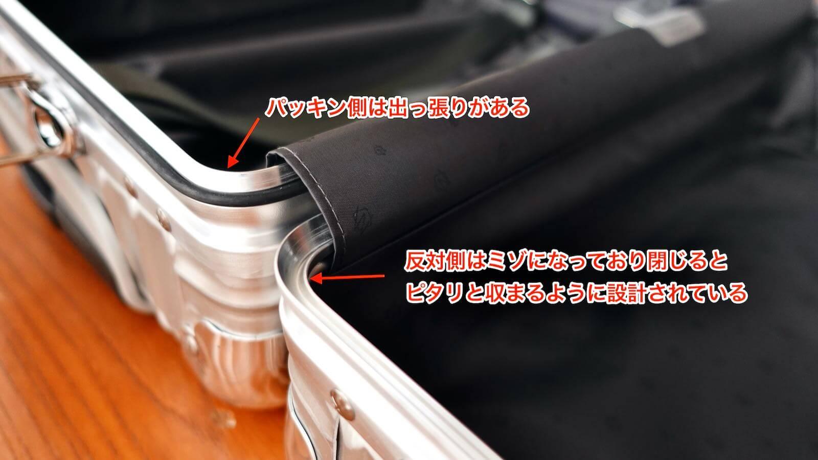 0228 Rimowa Classic Cabin S 33L Review 27